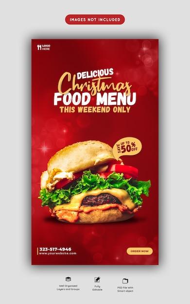 Buon natale delizioso hamburger e menu di cibo instagram e modello di storia di facebook Psd Gratuite