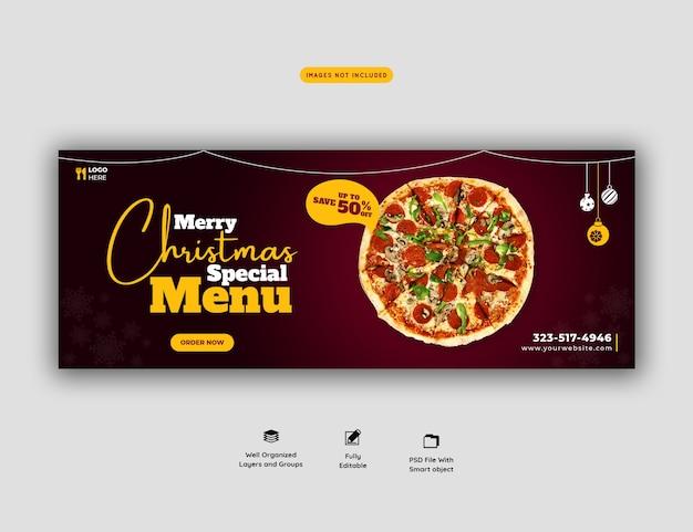 メリークリスマスフードメニューと美味しいピザフェイスブックカバーバナーテンプレート 無料 Psd