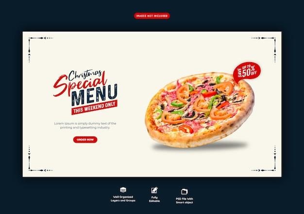 メリークリスマスフードメニューとおいしいピザのウェブバナーテンプレート Premium Psd