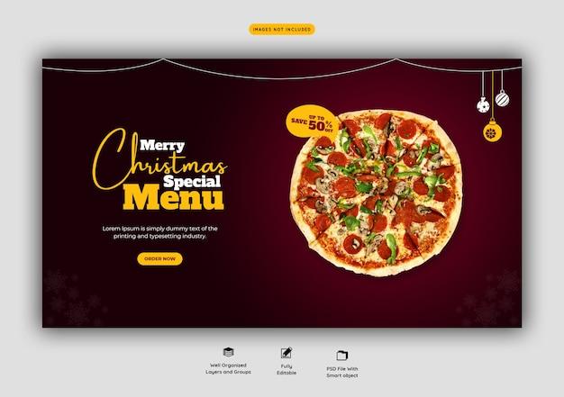 メリークリスマスフードメニューとおいしいピザのウェブバナーテンプレート 無料 Psd