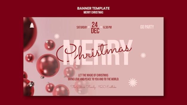 Веселая рождественская вечеринка баннер Бесплатные Psd