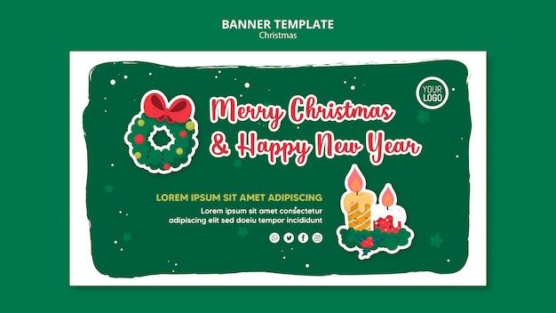 С рождеством христовым промо шаблон квадратный флаер Бесплатные Psd