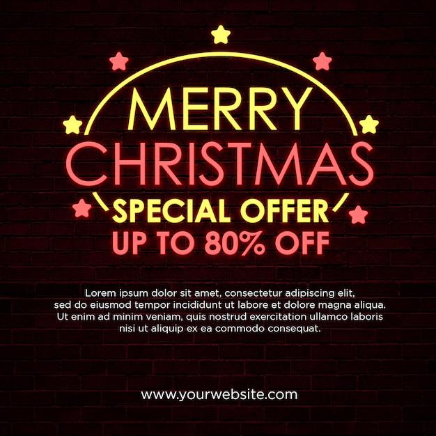 メリークリスマス特別提供正方形バナー Premium Psd