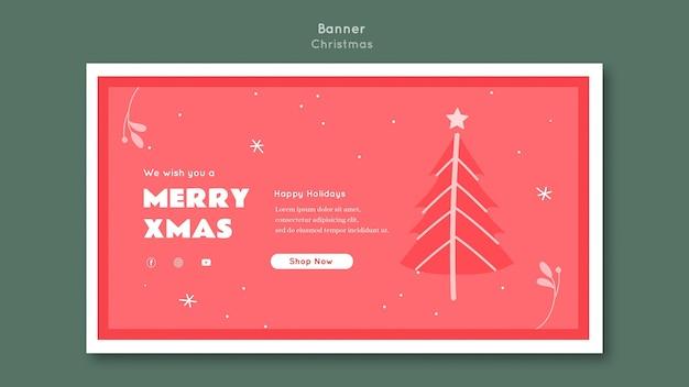 Веселый рождественский баннер шаблон Бесплатные Psd