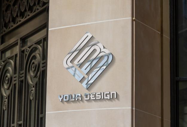 회사 벽 목업에 금속 로고 프리미엄 PSD 파일