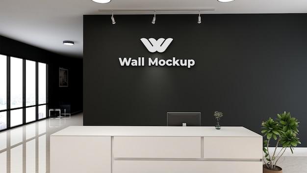 사무실 리셉션 룸 Mocku의 금속 로고 프리미엄 PSD 파일