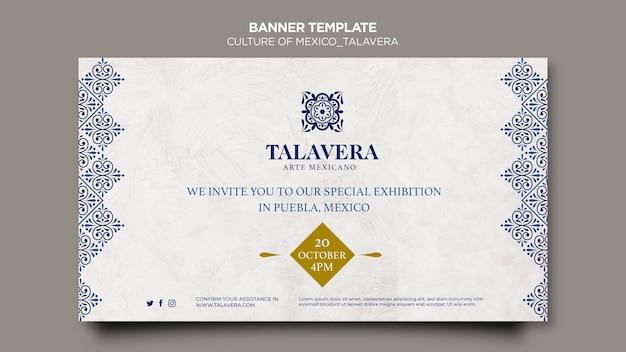 Mexican culture talavera banner template Free Psd