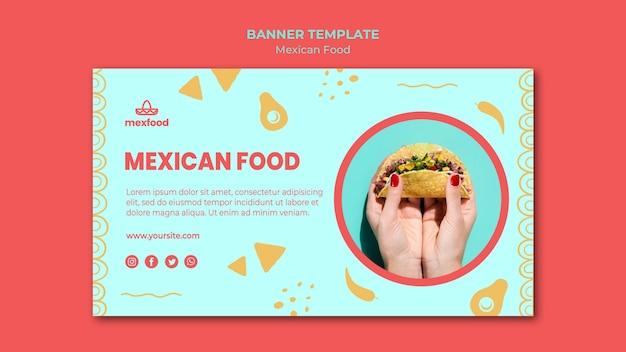 写真付きメキシコ料理バナーテンプレート 無料 Psd