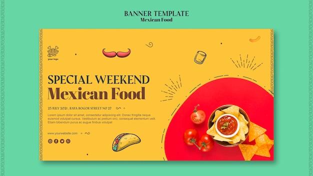 メキシコ料理バナーテンプレート 無料 Psd
