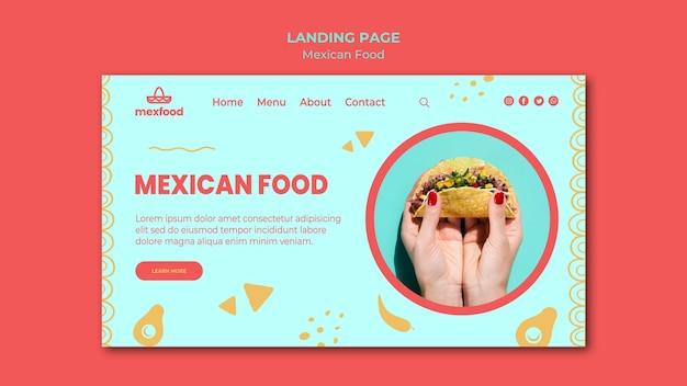 写真付きメキシコ料理ランディングページテンプレート 無料 Psd