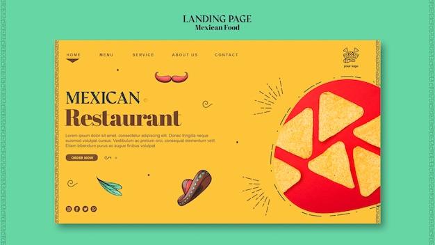 メキシコ料理のランディングページテンプレート 無料 Psd