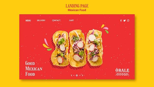 Шаблон целевой страницы мексиканской кухни Бесплатные Psd