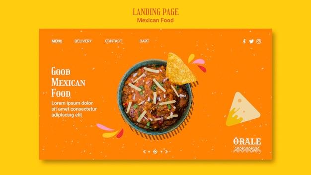 メキシコ料理テンプレートのランディングページ 無料 Psd