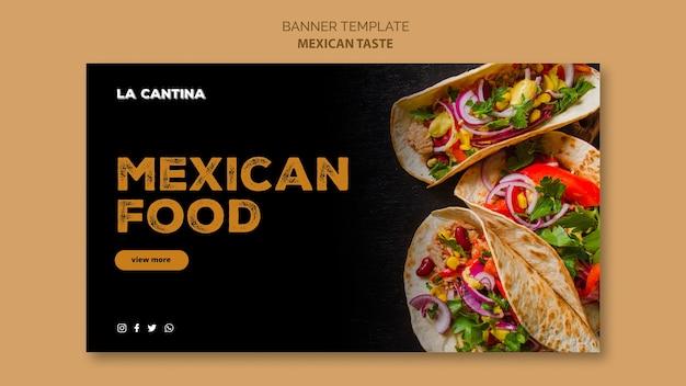 メキシコ料理レストランバナーテンプレートコンセプト 無料 Psd