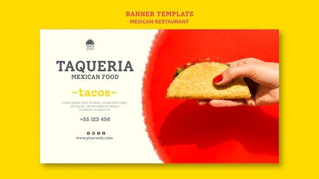 Шаблон баннера мексиканского ресторана Бесплатные Psd