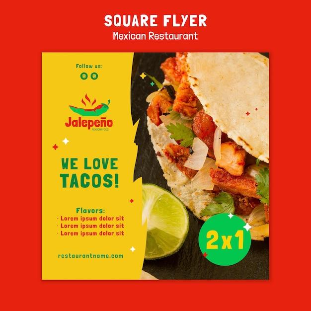 メキシコ料理店のチラシ Premium Psd
