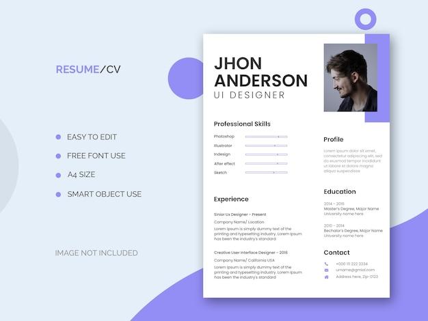 最小限でクリーンな履歴書または履歴書テンプレート 無料 Psd