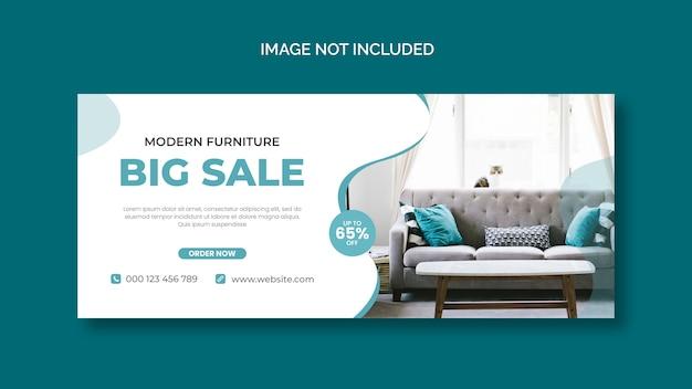 Минималистичный шаблон обложки facebook для мебели Бесплатные Psd