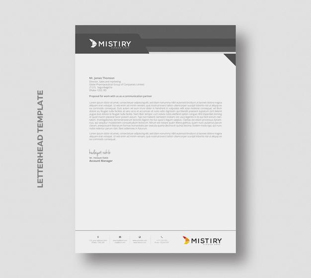 최소 레터 헤드 패드 고정 템플릿 디자인 프리미엄 PSD 파일