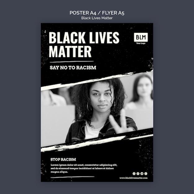 Минималистский черный плакат Бесплатные Psd