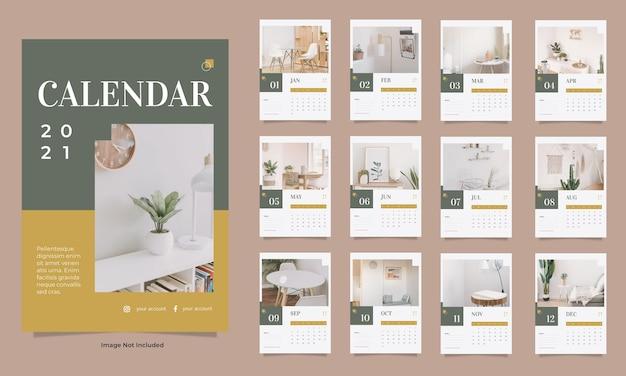 Минималистский шаблон внутреннего настенного календаря Premium Psd