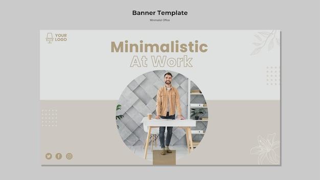 シンプルなオフィスバナーデザイン 無料 Psd