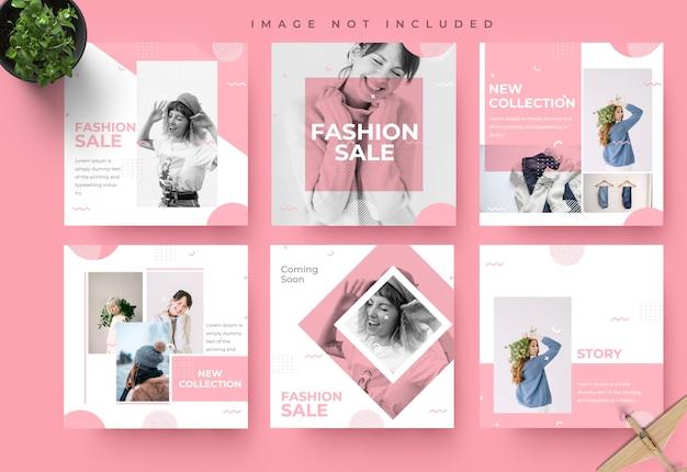 ミニマリストのピンクのソーシャルメディアinstagramフィードの投稿とストーリーファッションセールバナーテンプレート Premium Psd