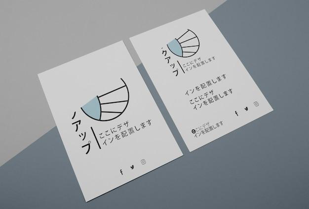 アジアのビジネス会社のハイビューのモックアップ 無料 Psd