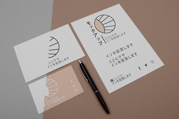日本の企業のドキュメントのモックアップ 無料 Psd