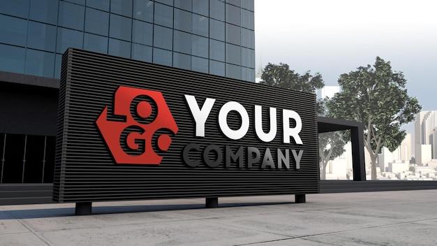 Mockup 3d logo facade sign standing in front of modern building design Premium Psd