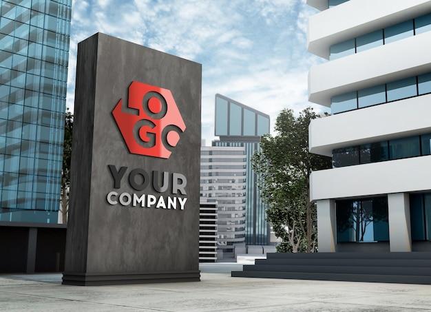 현대 건물 앞에 서있는 모형 3d 로고 외관 기호 프리미엄 PSD 파일