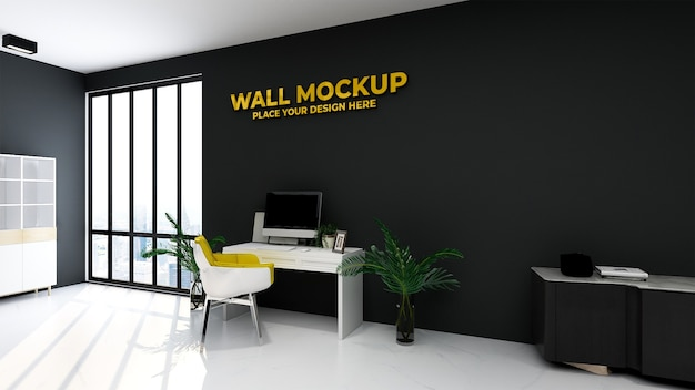 우아한 작업 공간에서 금색 사무실 로고 모형 프리미엄 PSD 파일
