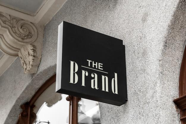 벽에 걸려 네온 야외 거리 도시 블랙 스퀘어 3d 로고 표시의 이랑 프리미엄 PSD 파일