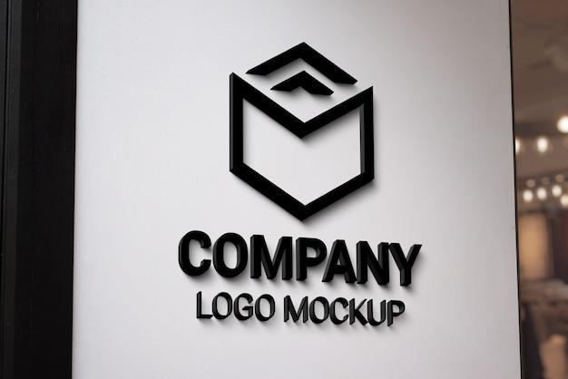 흰색 입구 벽에 현대 3d 검은 로고 이랑. 브랜딩 프레젠테이션 프리미엄 PSD 파일