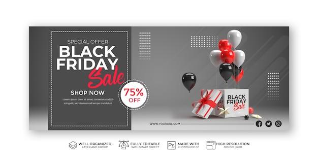 Современный шаблон рекламного баннера черная пятница Premium Psd