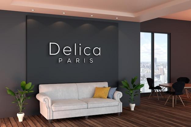 モダンな黒のインテリアオフィスの壁のロゴのモックアップ Premium Psd