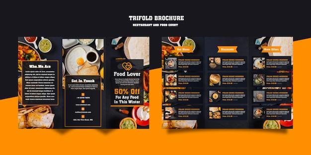 Современная брошюра для ресторана для завтрака Бесплатные Psd