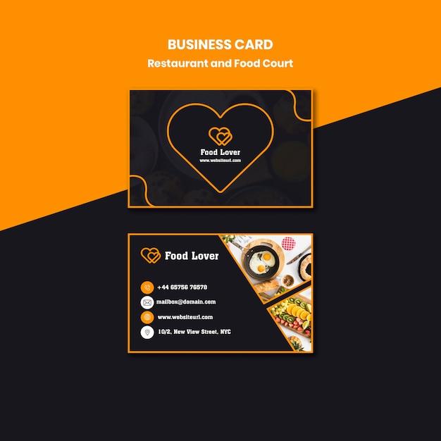 Современная визитка для завтрака ресторана Бесплатные Psd