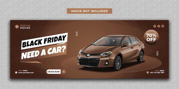 Современный прокат автомобилей черная пятница в социальных сетях и шаблон обложки facebook Premium Psd