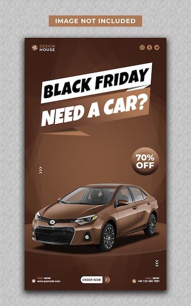 Современный прокат автомобилей черная пятница шаблон социальных сетей и историй из instagram Premium Psd