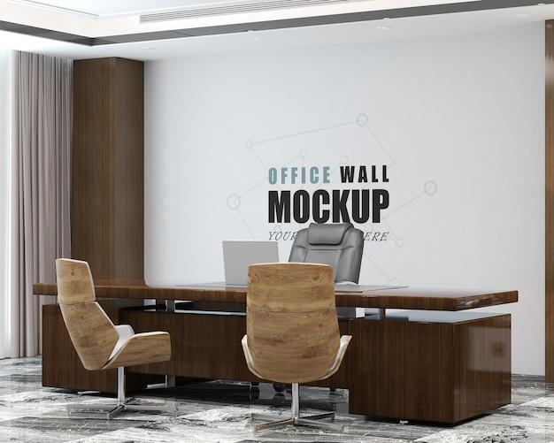 Макет стены офиса современного дизайна Premium Psd