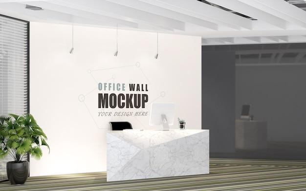 현대적인 디자인 리셉션 공간 벽 모형 프리미엄 PSD 파일