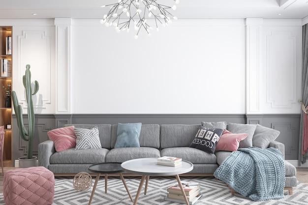 Современный дизайн интерьера гостиной Бесплатные Psd