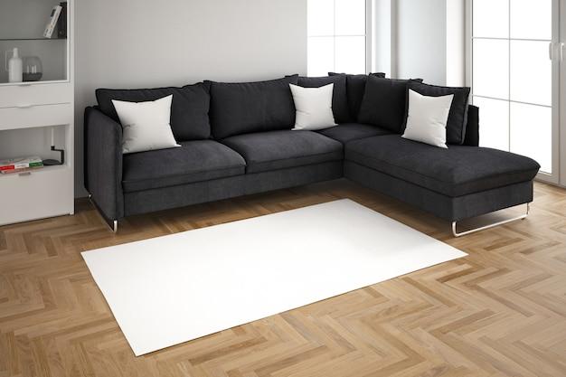 거실의 현대적인 인테리어 디자인 무료 PSD 파일