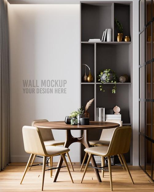 茶色の椅子と壁の装飾が施されたモダンなインテリアダイニングルームの壁のモックアップ Premium Psd
