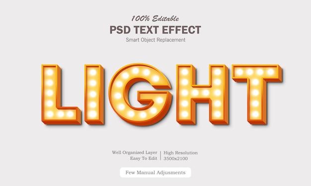 Modern light текстовый эффект Premium Psd