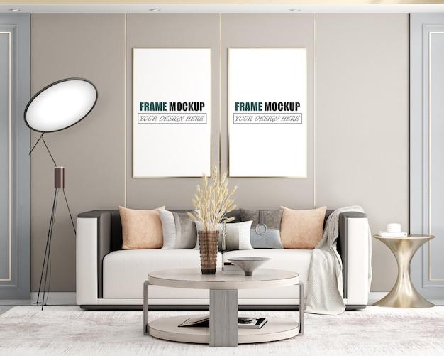 현대 고급스러운 거실 공간 프레임 모형 프리미엄 PSD 파일