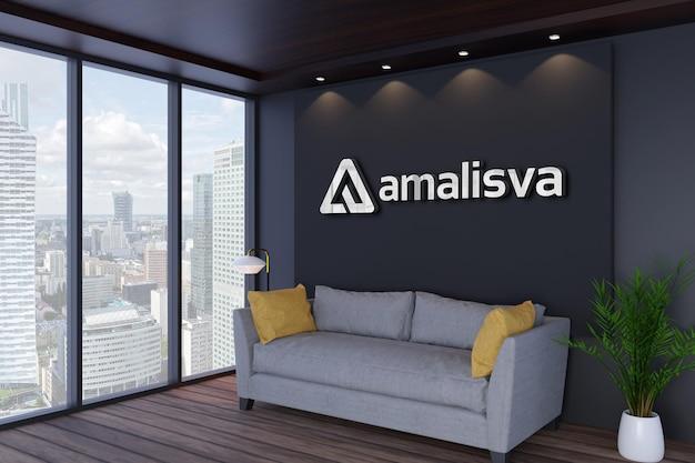 현대 사무실 인테리어 벽 로고 모형 프리미엄 PSD 파일