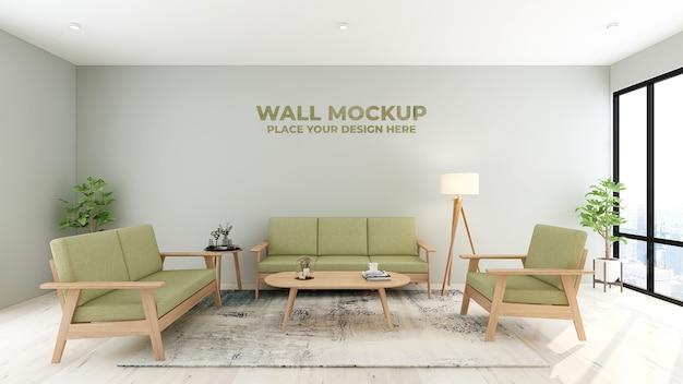 신선한 녹색으로 현대적인 사무실 로비 대기실 벽 로고 모형 프리미엄 PSD 파일