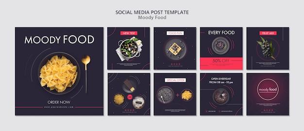 무디 음식 크리 에이 티브 소셜 미디어 게시물 템플릿 무료 PSD 파일
